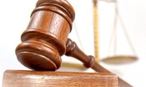 Richter Gesetz Law