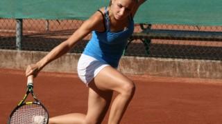 Tennis-a19498316