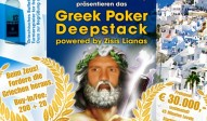 GreekPoker_A1_Banner