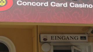 Concord_Bregenz_Eingang