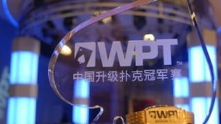 wpt china