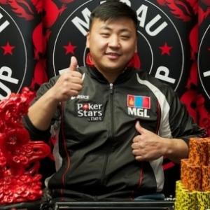 macau poker cup sieger_300x300_scaled_cropp
