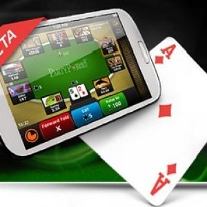 Hud pokerstars android