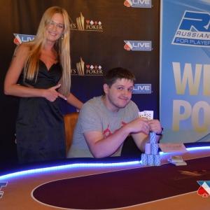 winner-6max-Krill Radizvanov