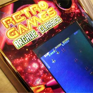 arcade300