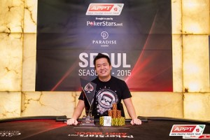 APPTSeoul2015_MainEvent_Day3_053
