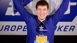 Event #17 - €200 PLO Hi-Lo winner, Viktor Celikovsky