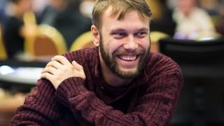 Martin Mulsow (GER)