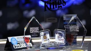 Die HGP Masters Pokale