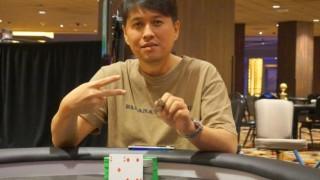 Dritter Ring für Sean Yu