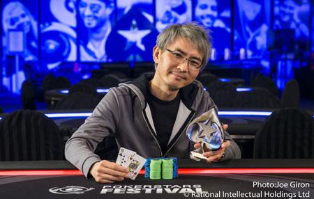 Winner Je Wook Oh