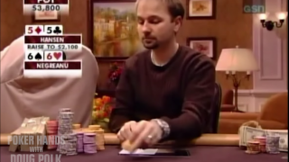 negreanu_pokerhands_dp_2017