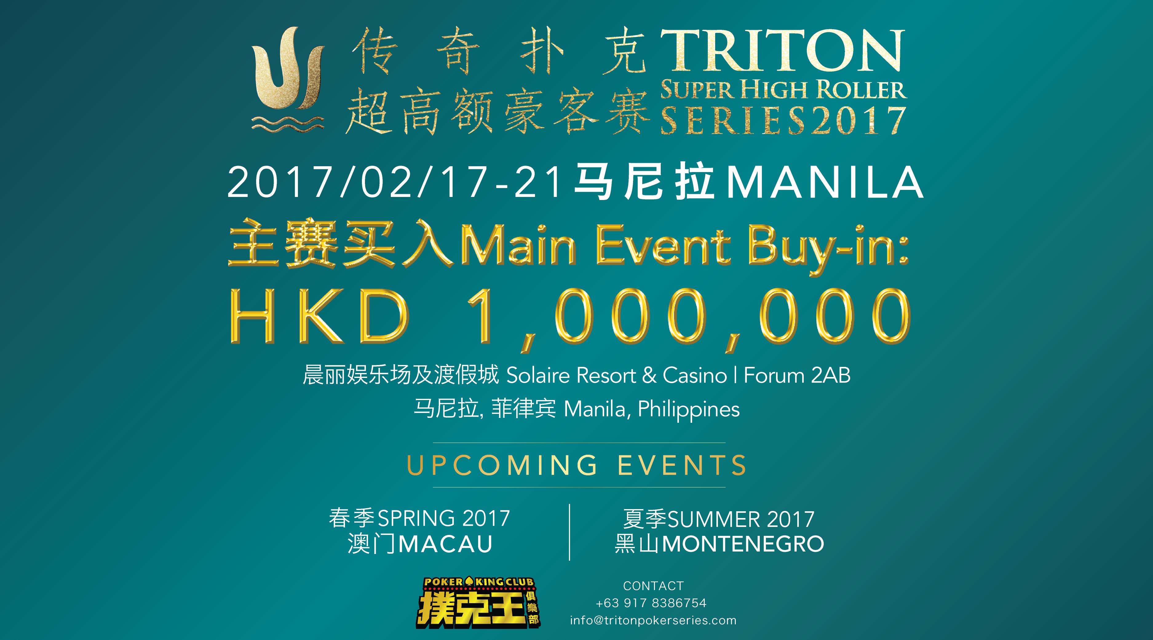 Triton_HighRoller_Serie_2