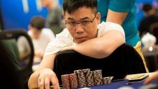 Elton Tsang