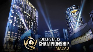 PSC Macau Logo