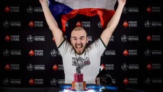 PSF Rozvadov Event 31 Vitezslav Cech
