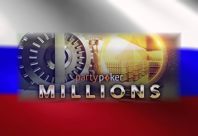 partypoker Millions Sochi