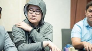 Chipleader Woohyuk Yang