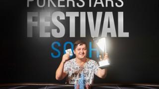Kiryl Radzivonau freut sich über seinen Sieg