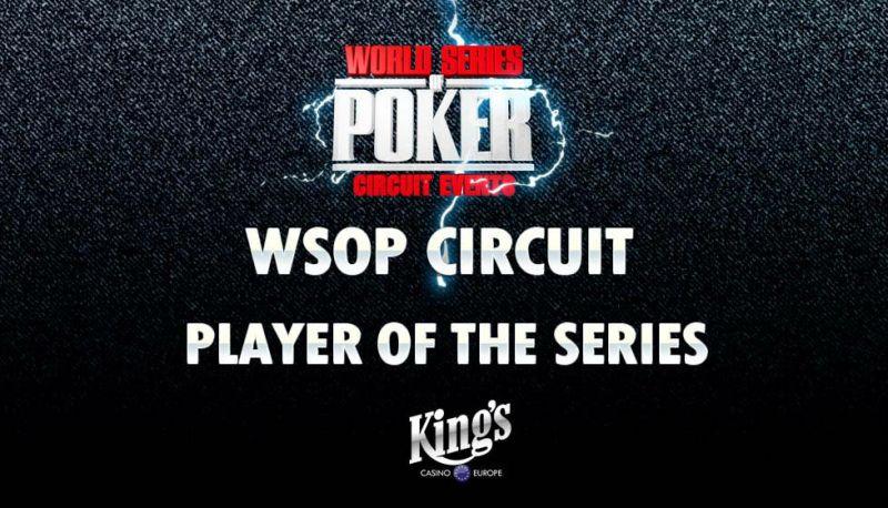 WSOPC_playerofseries