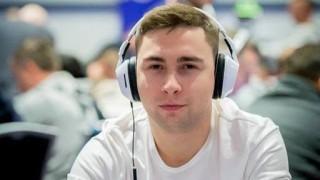 Chipleader Lisiy Serghei (RUS)