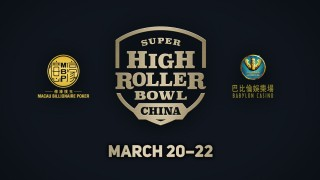Super High Roller Bowl China