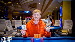 winner 25k Super High Roller II 11-02-2018