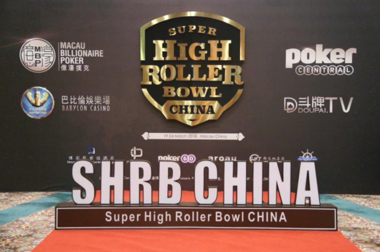 SHRB_China2