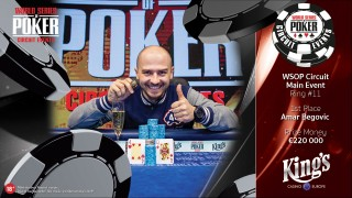 WSOPC Winner Main Event Amar Bagovic 19-03-2018