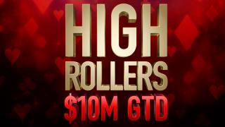 highroller_logo_maerz