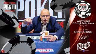 wsopc-winner-Georgios Koliofotis ring8
