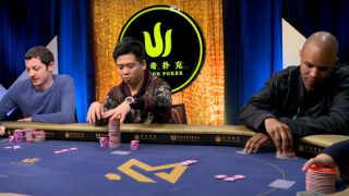Triton Cash Game