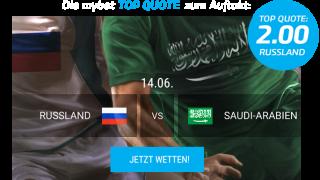 Russland-Deutschland-WM2018-LP-BOX-DE