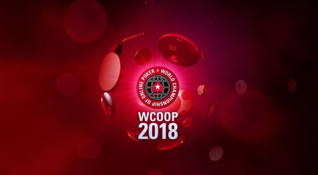 WCOOP2018