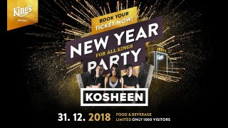 NEW-YEAR-PARTY