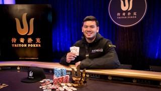 Triton Poker Super High Roller Series 2019