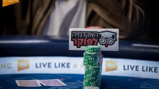 NLH Action Cash Game_3